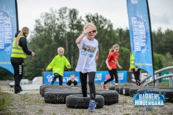 Bengt-Persson---Barnens-Hinderbana_-27200