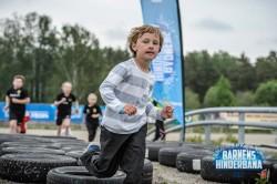 Bengt-Persson---Barnens-Hinderbana_-27231
