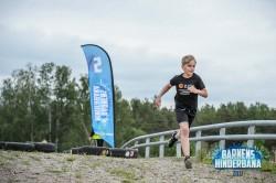 Bengt-Persson---Barnens-Hinderbana_-27400