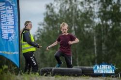 Bengt-Persson---Barnens-Hinderbana_-27403