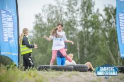 Bengt-Persson---Barnens-Hinderbana_-27614