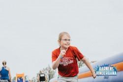 barnenshinderbanahbgmellan-307